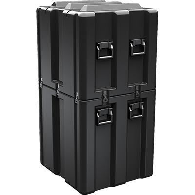 pelican al2624 2724 single lid case